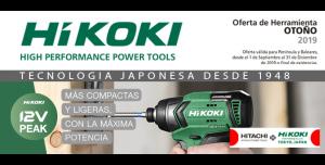 Nuevas ofertas HIKOKI